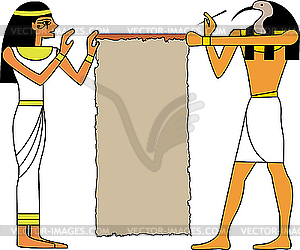 Die Menge der ägyptische Gott.