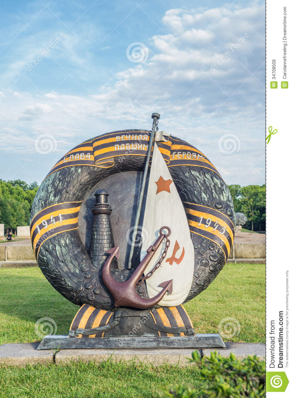 Detail Of Treptower Park In Berlin Royalty Free Stock Images.