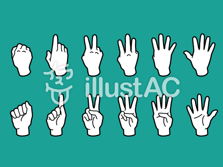 Hands and fingers · 1 to 5 · white nuri.