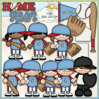 When I Grow Up: Baseball Clip Art.