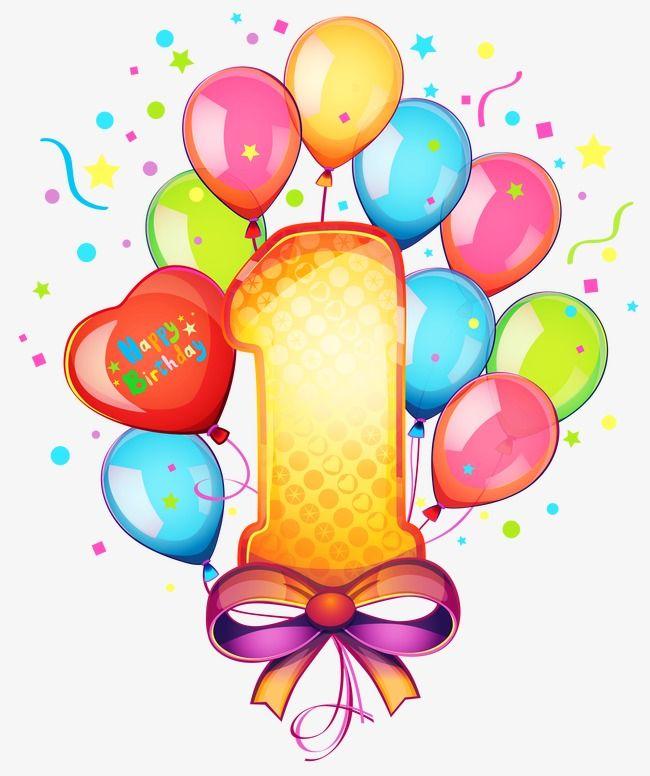 1 Birthday, Birthday Clipart, Birthday, Celebration PNG.