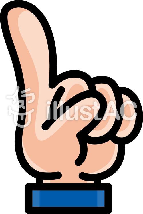Number one _ finger _ 01 _ color.