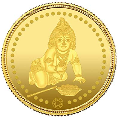 Muthoot Precious Metals Corporation 24k (999) Lord Krishna Yellow Gold Coin.