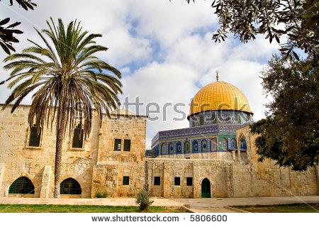 Temple Mount In Jerusalem Stock Photos, Royalty.