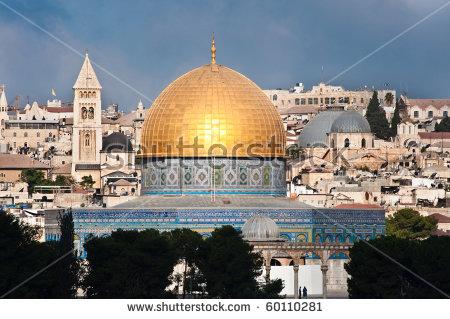 Dome Rock On Temple Mount Jerusalem Stock Photo 281804450.