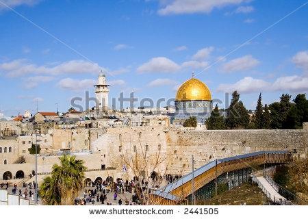 Jerusalem Old City Panorama Under Rare Stock Photo 9074215.