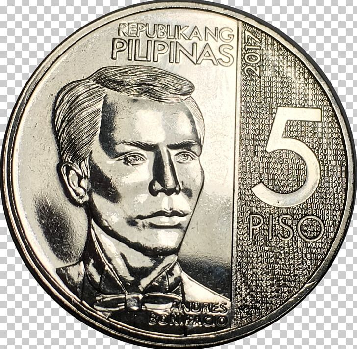 Philippine Five Peso Coin Philippines Coins Of The.