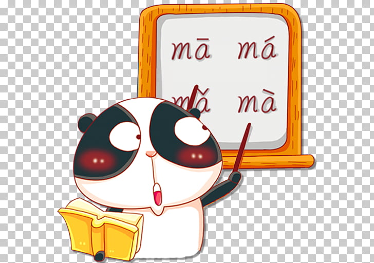Sichuan Giant panda Syllable rime Pinyin, design PNG clipart.