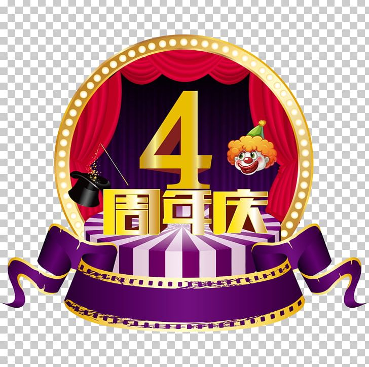 Circus Theater Drapes And Stage Curtains Performance PNG.