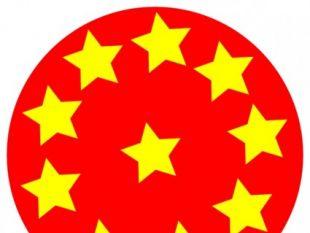 Red No Circle clip art.