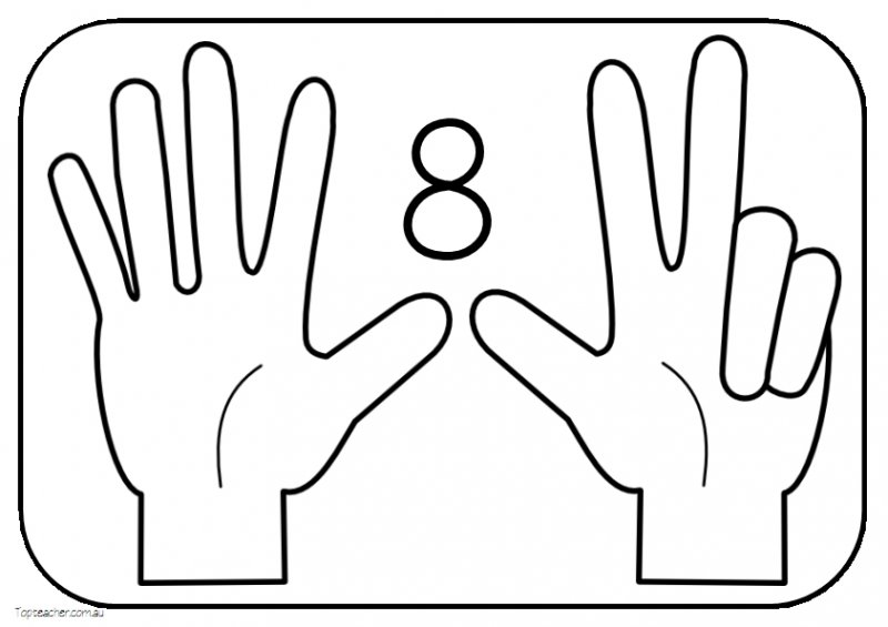 10 Fingers Clipart.