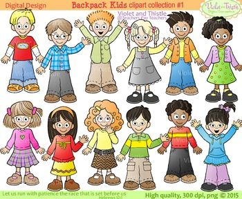 10 kids clipart 7 » Clipart Station.