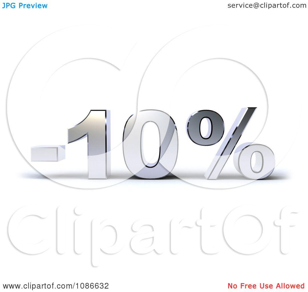 Clipart 3d Silver 10 Percent Off.