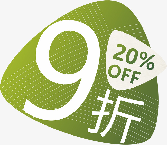 10 Percent Off Discount, Low Price, Discount Price, Discount PNG.