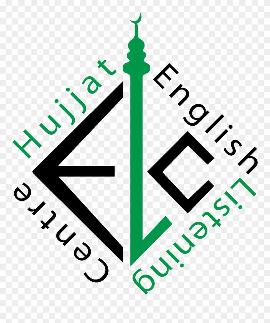Hujjat Elc 10 Year Anniversary Celebrations Clipart.