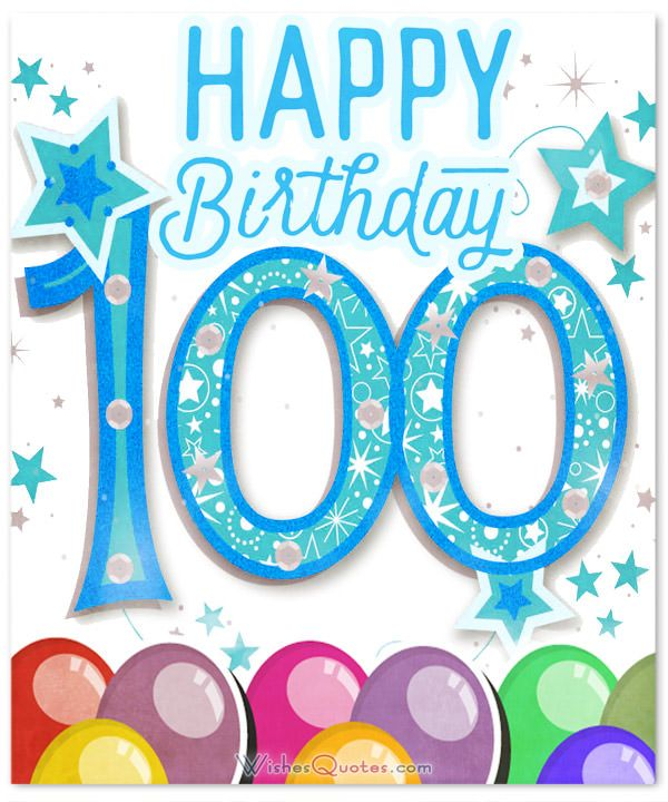 100 year birthday clipart #2