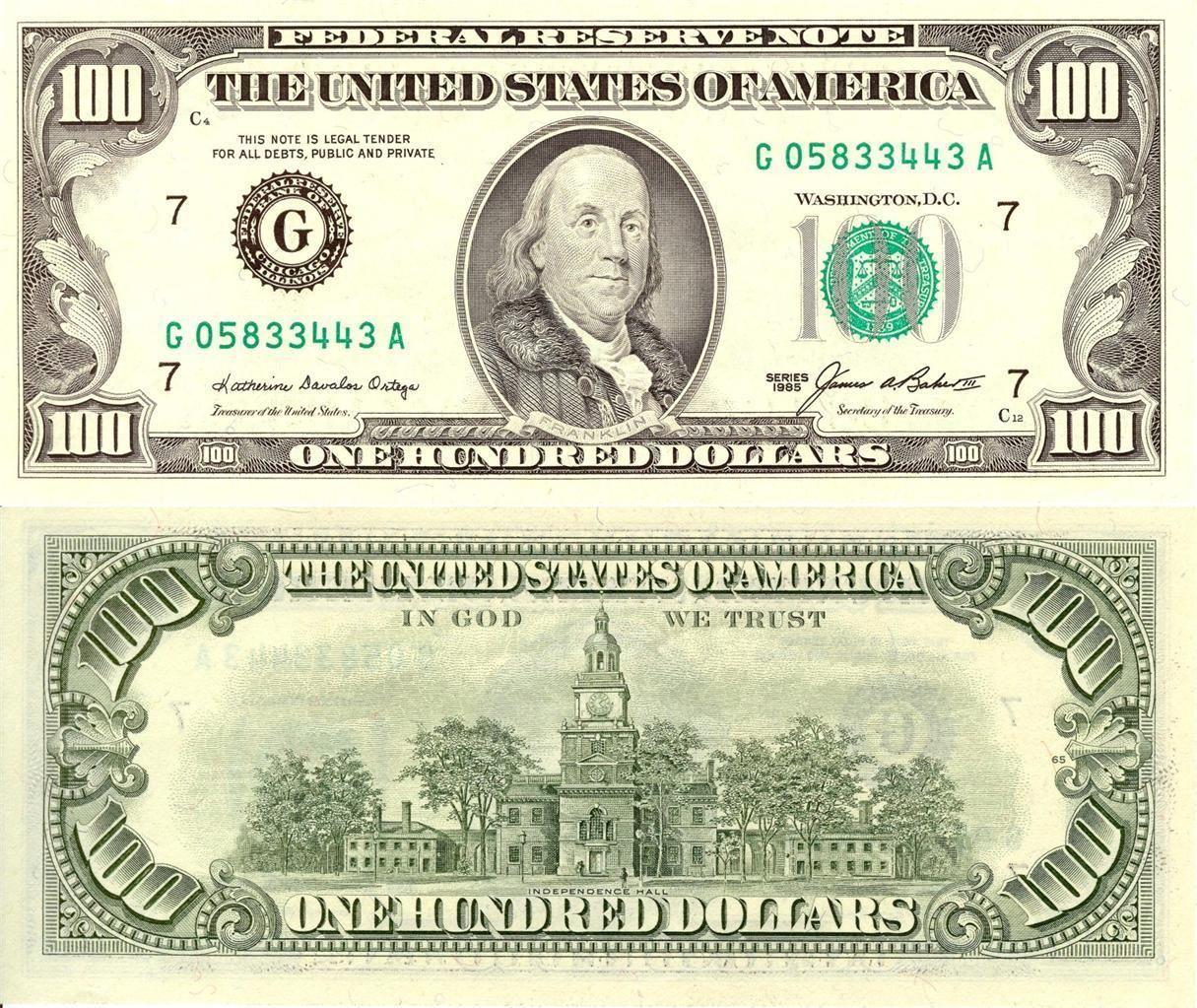 Details about BEN FRANKLIN HUNDRED DOLLAR BILL GLOSSY POSTER.
