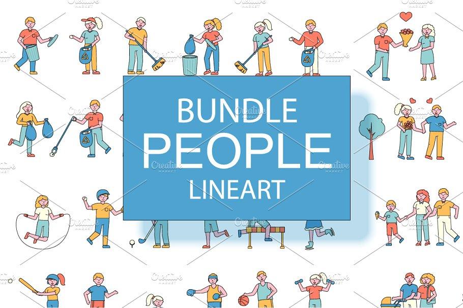 Bundle Lineart People Character.