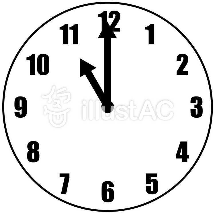 5 o\'clock.