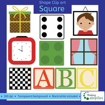 Square objects 2D Clip art (shapes).