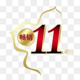 11th Anniversary PNG Images.