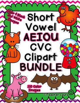 Short Vowel CVC Clipart BUNDLE.