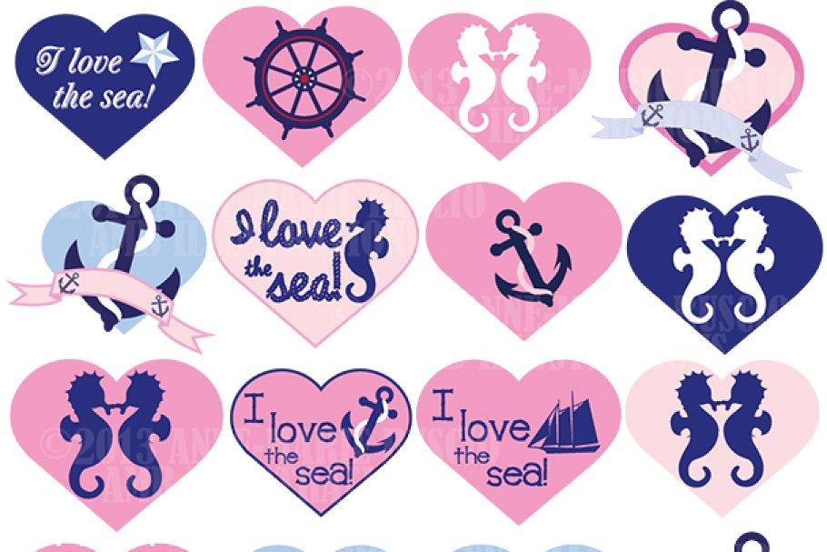 Nautical Clipart, AMB.