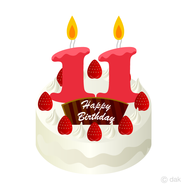 11 Years Old Candle Birthday Cake Clipart Free Picture|Illustoon.