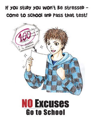 Poster: If you study you won't be stressed, come to school and.