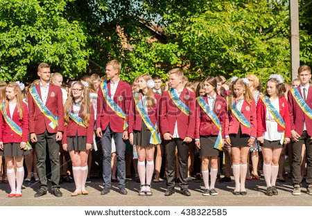 Last Day Of School Stock Images, Royalty.