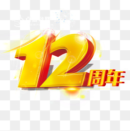 12 Png (108+ images in Collection) Page 3.
