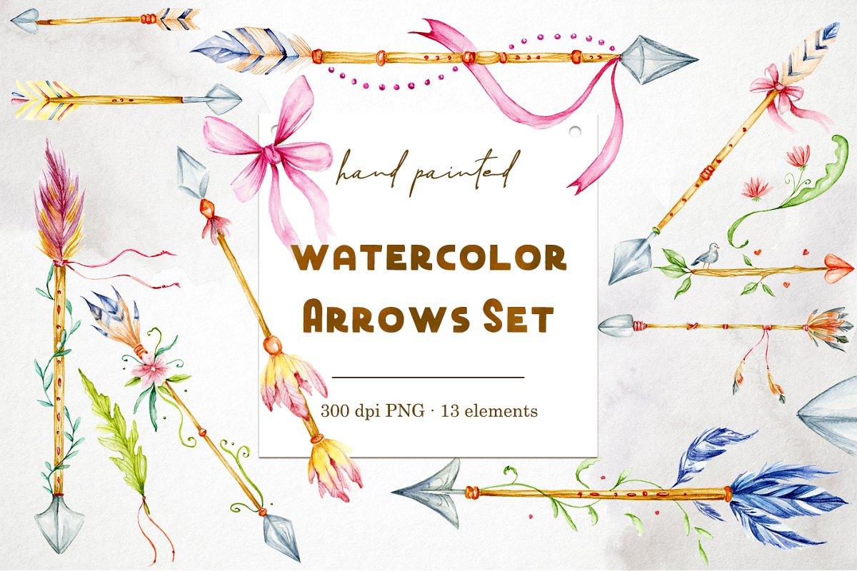 Watercolor Arrows clip art / 13 PNG.