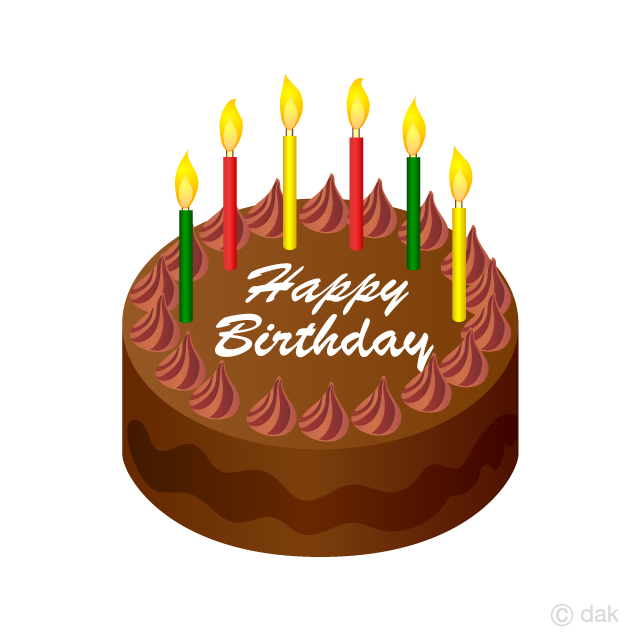 Free Chocolate Birthday Cake Clipart Image|Illustoon.