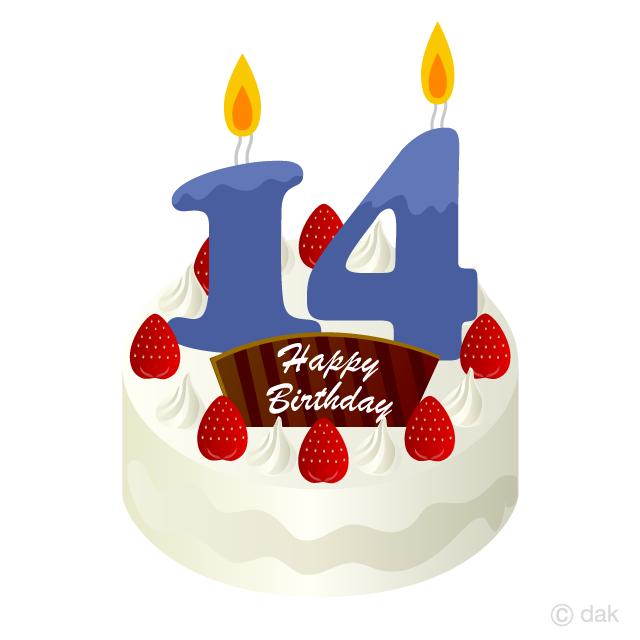Free 14 Years Old Candle Birthday Cake Clipart Image|Illustoon.