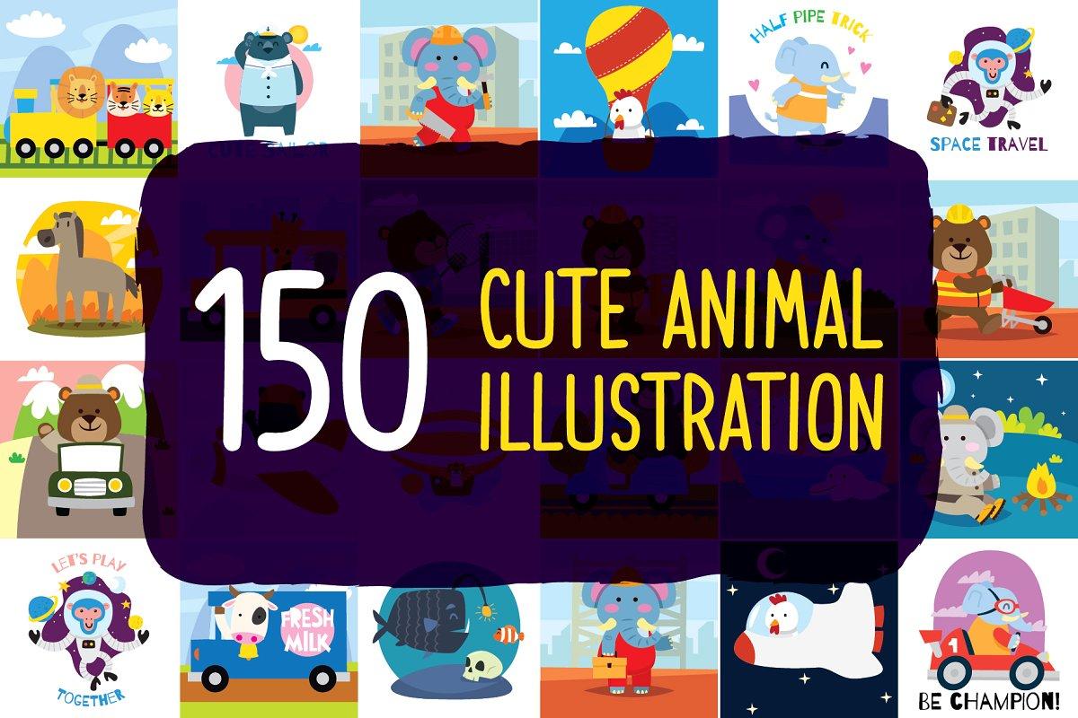 150 Cute Animals Clipart + Bonus ~ Illustrations ~ Creative Market.