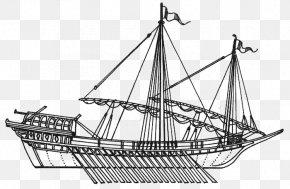 Ship Atakebune 17th Century 16th Century Navy, PNG.