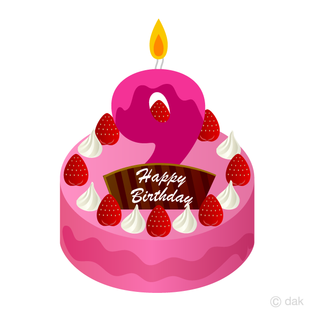 Free 9 Years Old Candle Birthday Cake Clipart Image|Illustoon.