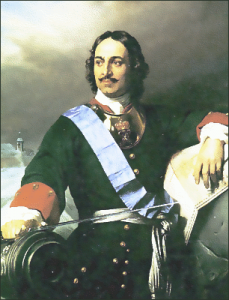 Peter The Great 1838 Clip Art Download.