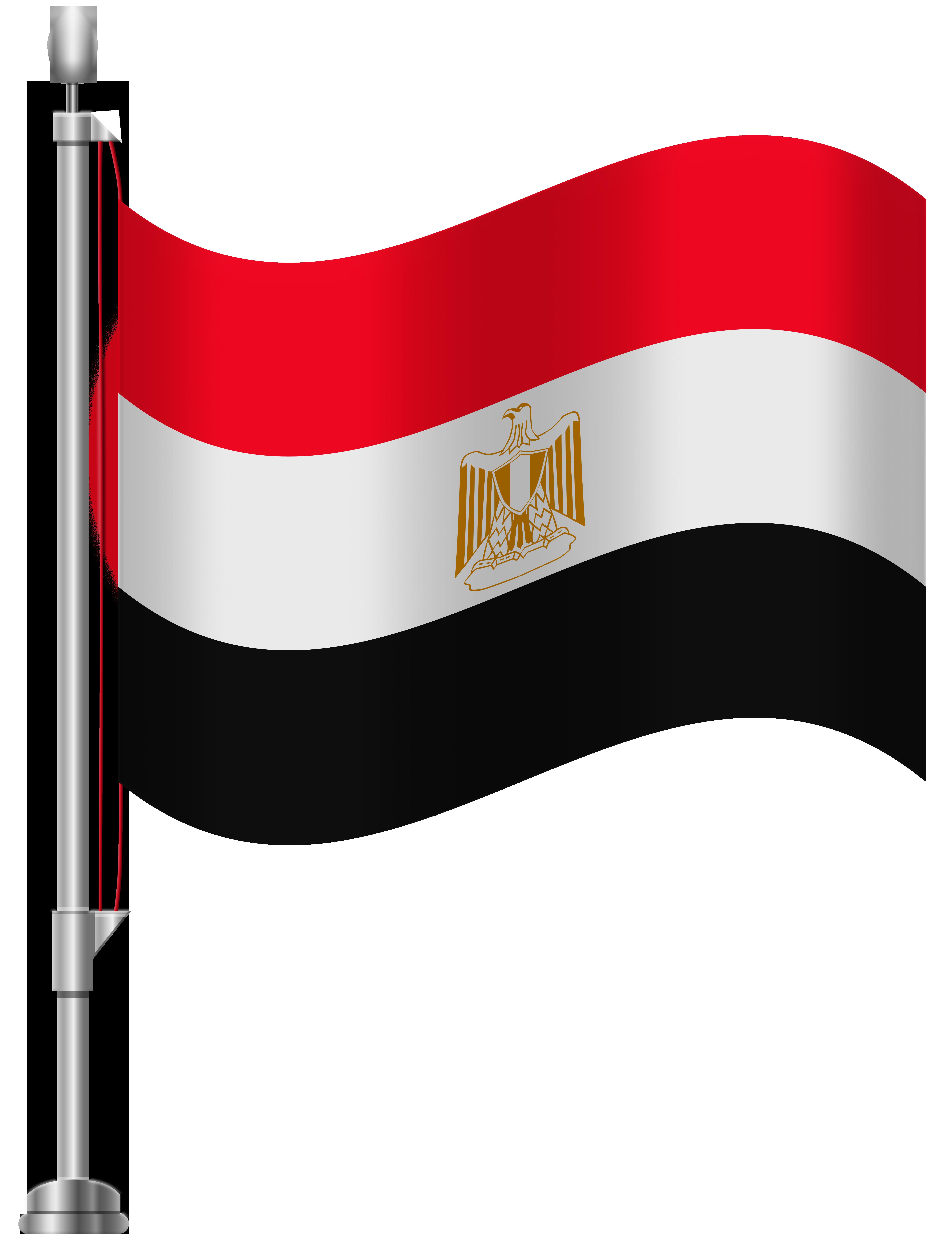 Egypt Flag PNG Clip Art.