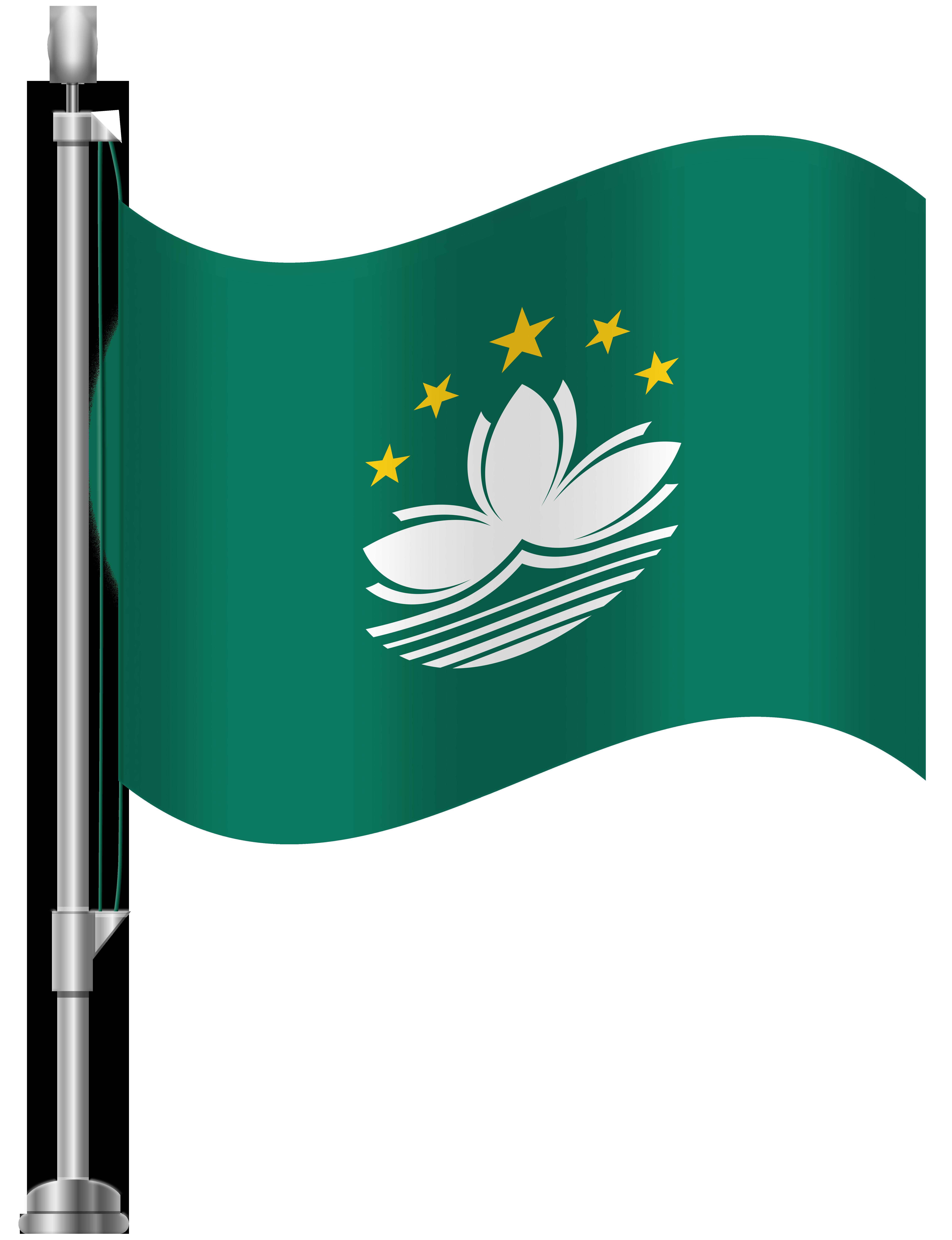Macau Flag PNG Clip Art.