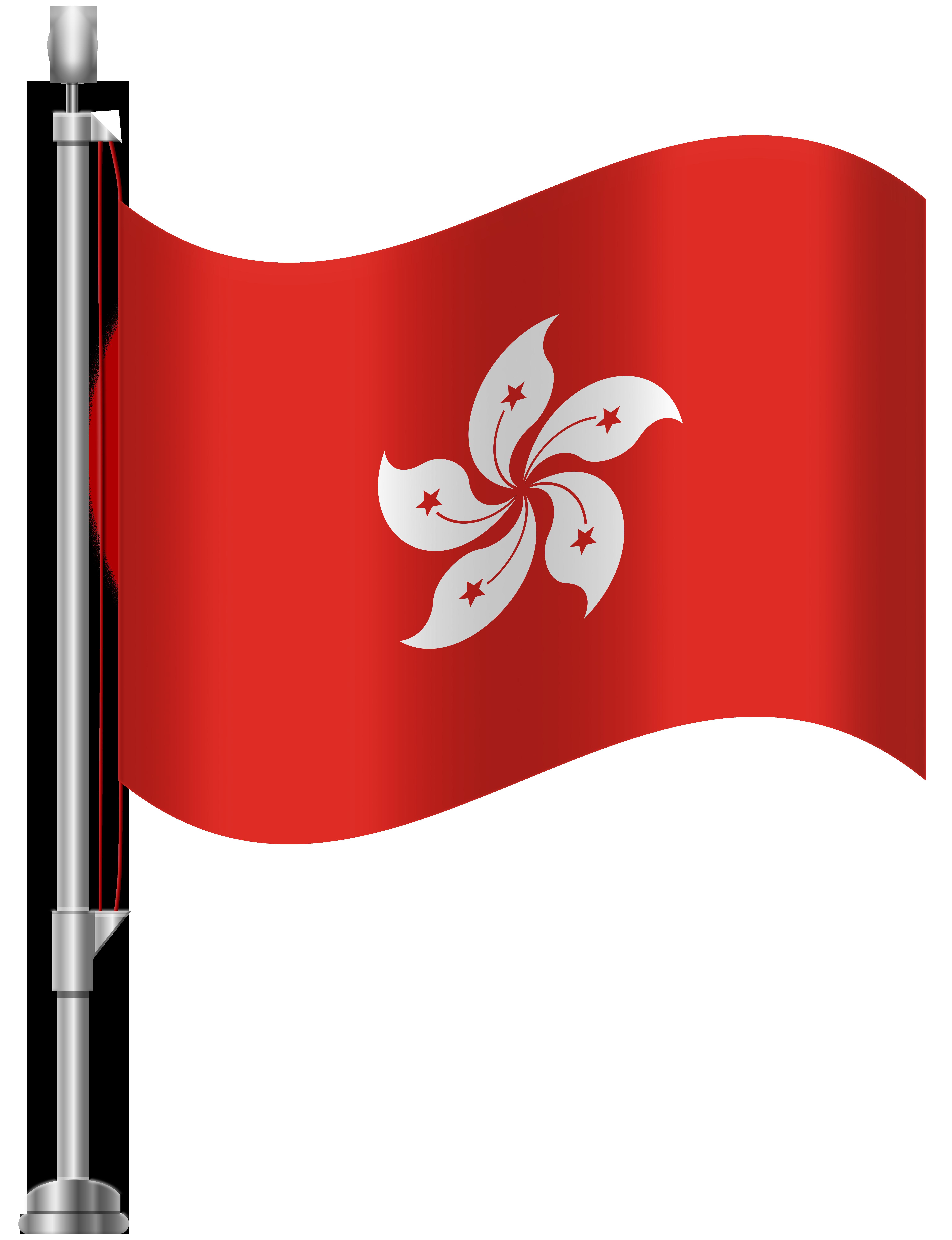 Hong Kong Flag PNG Clip Art.