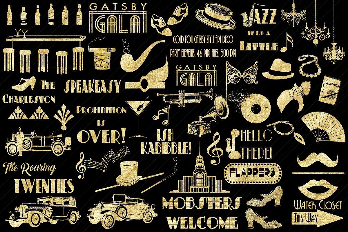 Gatsby 1920 Gold Foil Party Clip Art.