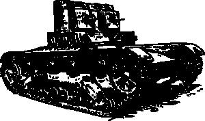 Cannon Clip Art Download.