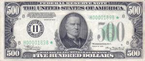 Five Hundred Dollar Bill US 1934 Clip Art Download.