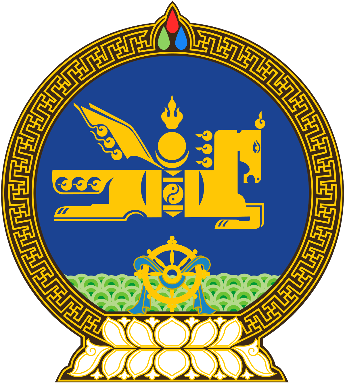 List of heads of state of Mongolia.