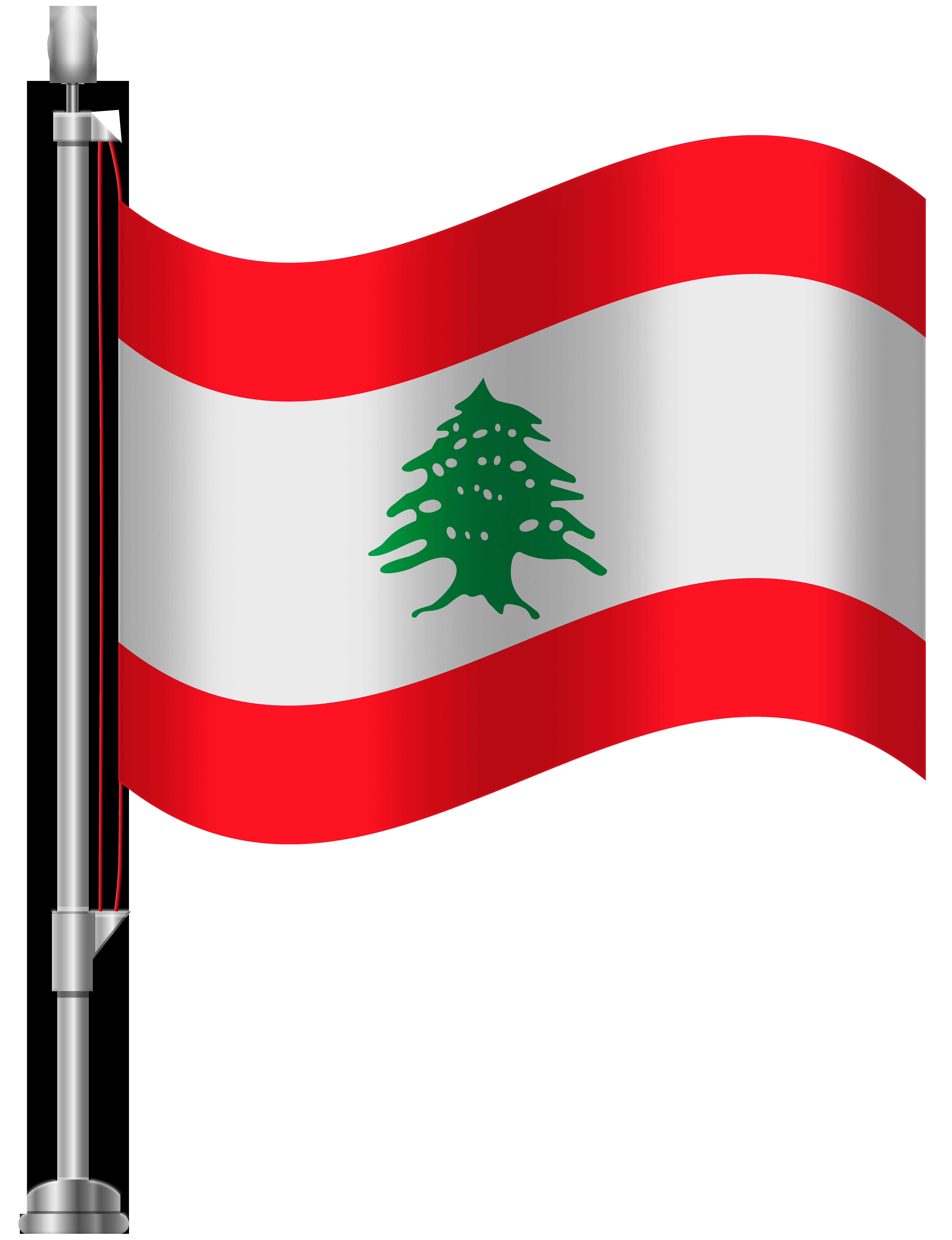 Lebanon Flag PNG Clip Art.