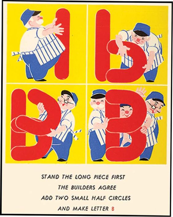 1943 number clipart.