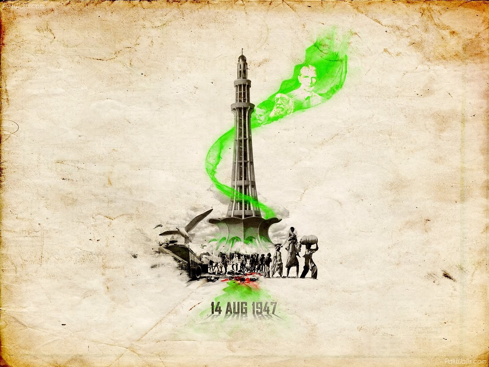 Pakistan independence day clipart.