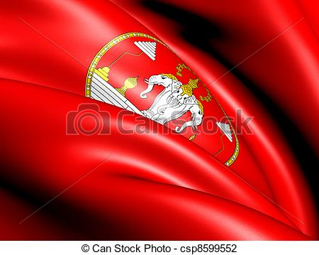 Clip Art of Royal Standard of Laos (1949.