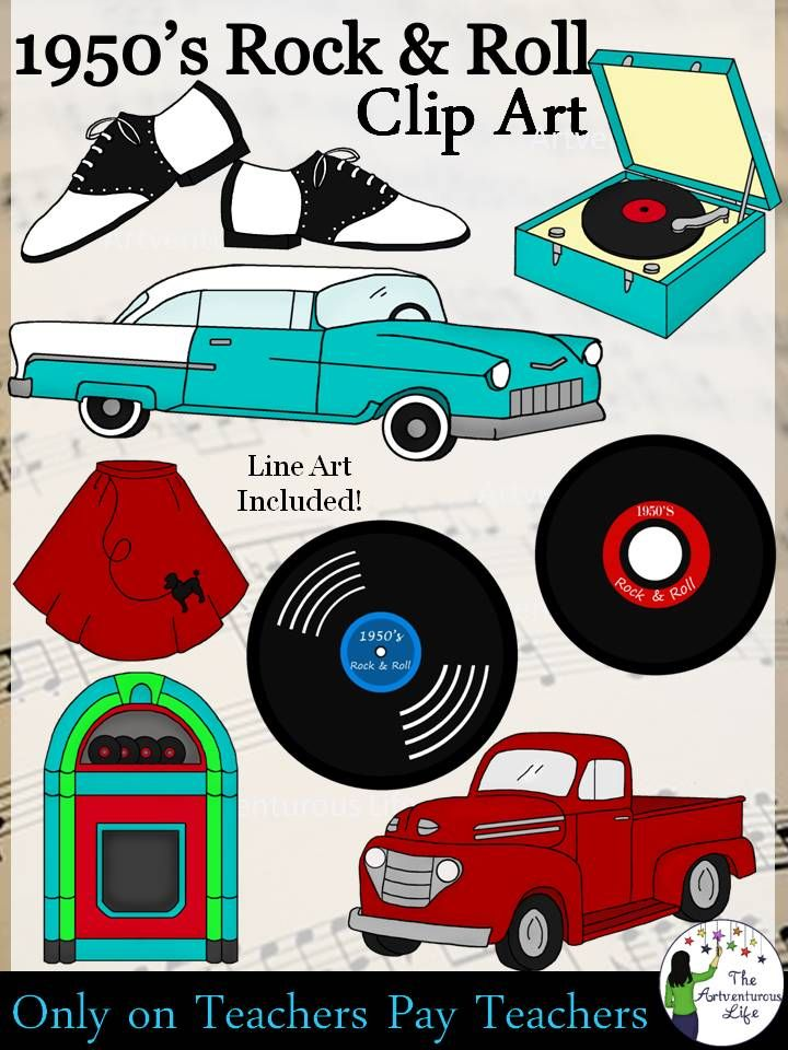 1950s Rock and Roll Clip Art in 2019.
